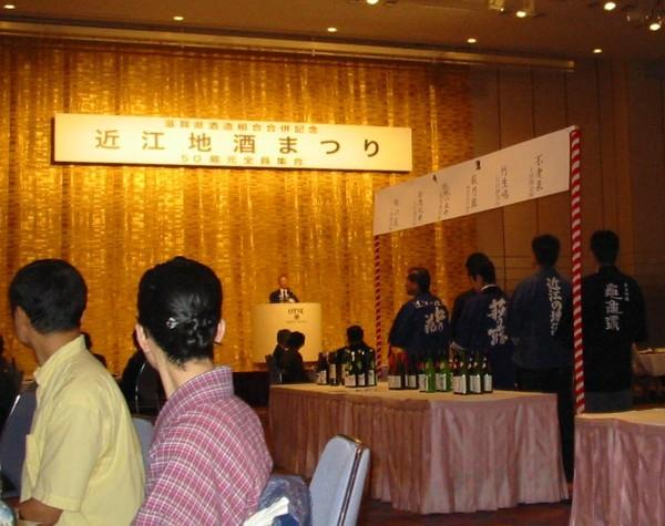2006101kaicho_1
