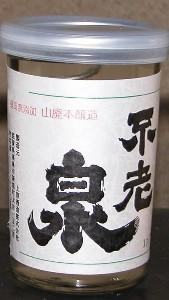 200657cupsake_1
